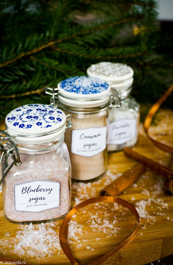 Новогодние подарки своими руками - ароматизированный сахар.