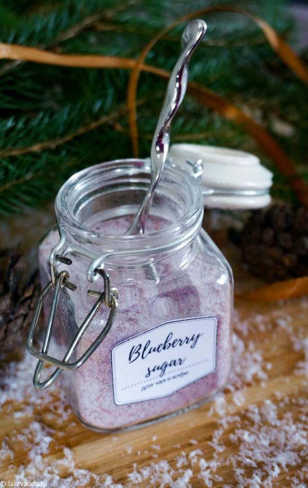 Новогодние подарки своими руками - черничный сахар