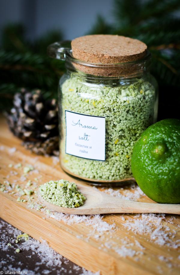 Новогодние подарки своими руками - соль с базиликом и лаймом для салатов