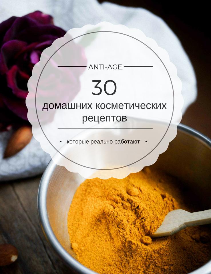 Lalavanda.ru